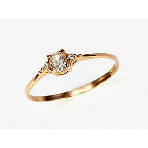 "Zelta gredzens ""Izsmālcinātība"" no 585 proves sarkanā zelta"