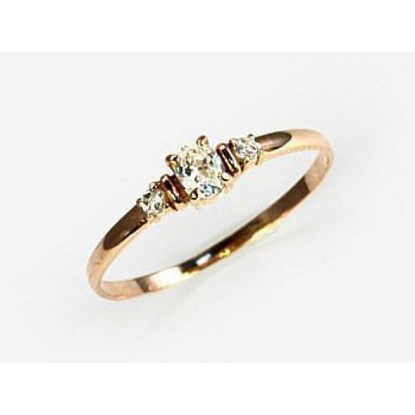 "Zelta gredzens ar topāzu ""Princese"" no 585 proves sarkanā zelta"