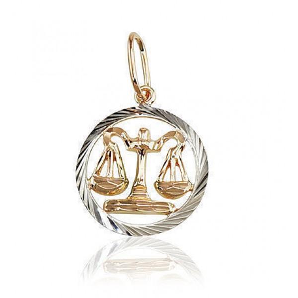 "Zelta kulons - zodiaka zīme ""Svari II"" no 585 proves sarkanā zelta"