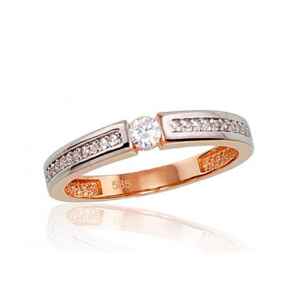 "Zelta gredzens ""Malori II"" no 585 proves sarkanā zelta"